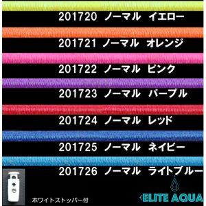 泳鏡帶 多色 S2017A