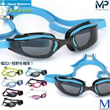 MP XCEED RACING GOGGLES