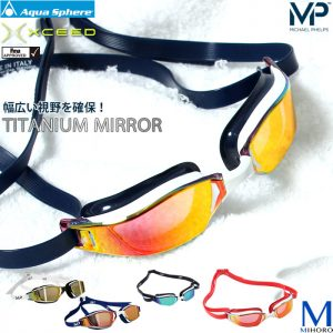 MP XCEED TITANIUM MIRROR RACING GOGGLES